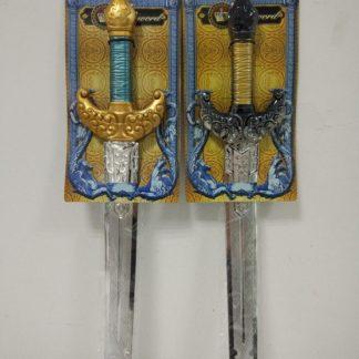 Meč rytířský 50 cm